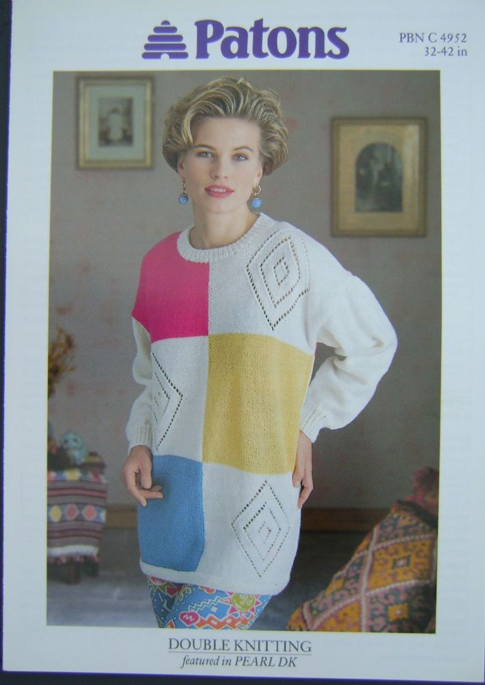 Patons Knitting Pattern 4952